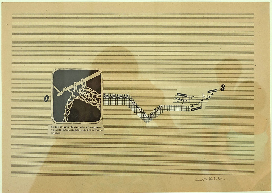 Balkan Folk Songs No. 3 (1973/2015) Collage (exhibition copy), sound recordings